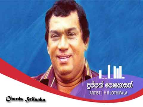 Chordssrilanka Is The Collection Of Sinhala Songs Chords