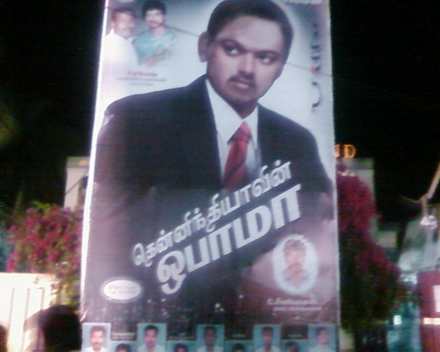 Funny Vijay Tamil Cinema Actor Kollywood Picture