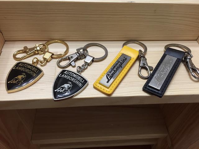 藍寶堅尼鑰匙圈