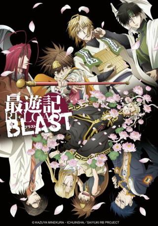 Saiyuki Reload Blast 12/12