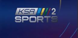 مشاهدة قناة السعودية الرياضية 2 بث مباشر لايف بدون تقطيع ksa sports 2