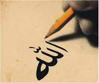 lafadz Allah (www.allmipa.com)