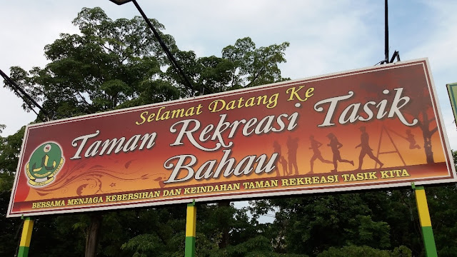 Taman Rekreasi Tasik Bahau