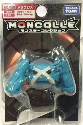 Metagross figure Takara Tomy Monster Collection MONCOLLE MC series