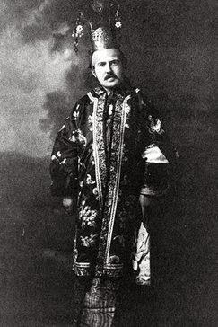Reginald Farrer 1880 – 1920