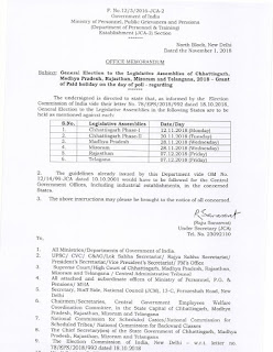 paid-holiday-on-chhattisgarh-mp-mizoram-rajasthan-telangana-election-dopt-order