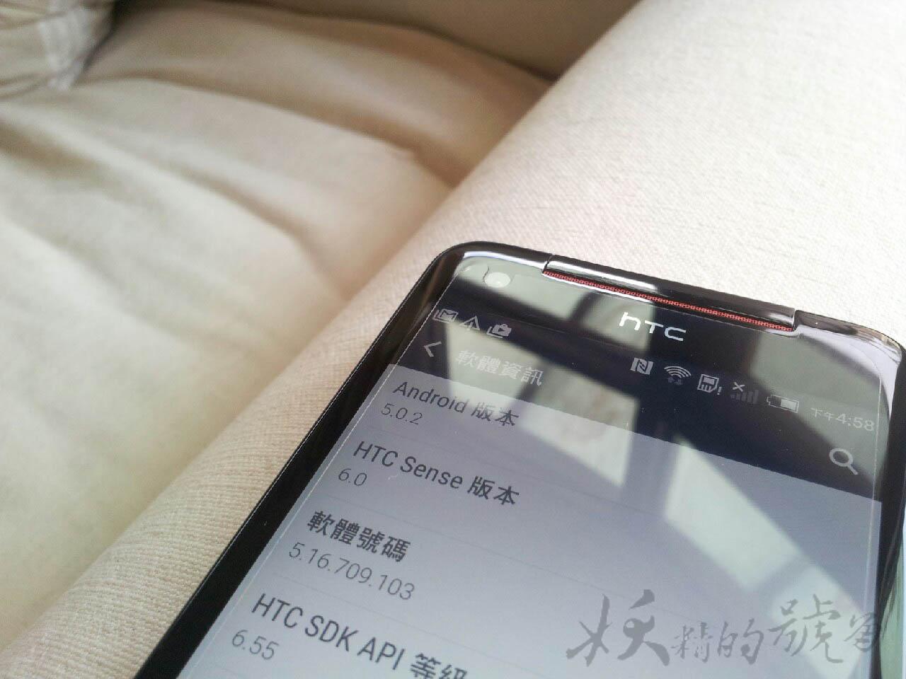 20150806 3827 - HTC Butterfly S 相機紫光 - 過保維修記(已s-off + Unlocked)