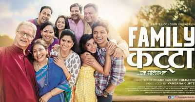 Family Katta HD Marathi Movies Free Download 300MB HDRip