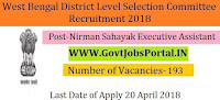 District Level Selection Committee Recruitment 2018 -193 Nirman Sahayak, Executive Assistant, Clerk-cum-Typist