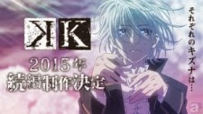 K Project ss2 - K Project Season 2 2015 Poster