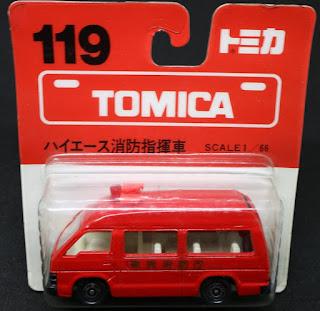 Tomica - 119, 吸塑包裝
