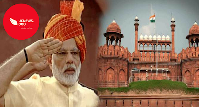 Pm Modi Red Fort Delhi  Ucnewsooo