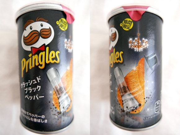 Pringles Crushed Black Pepper