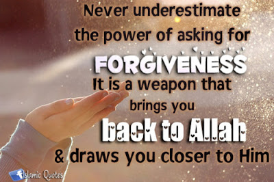 Islamic Quotes Tumblr In Urdu English About Life Love Women
