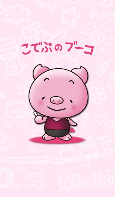Little Fat Pig BOOKO's screen theme