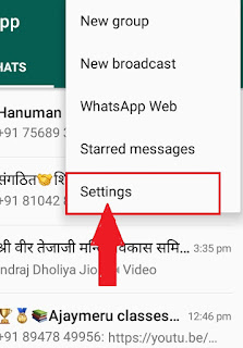 WhatsApp Account Permanently Delete Kaise Kare