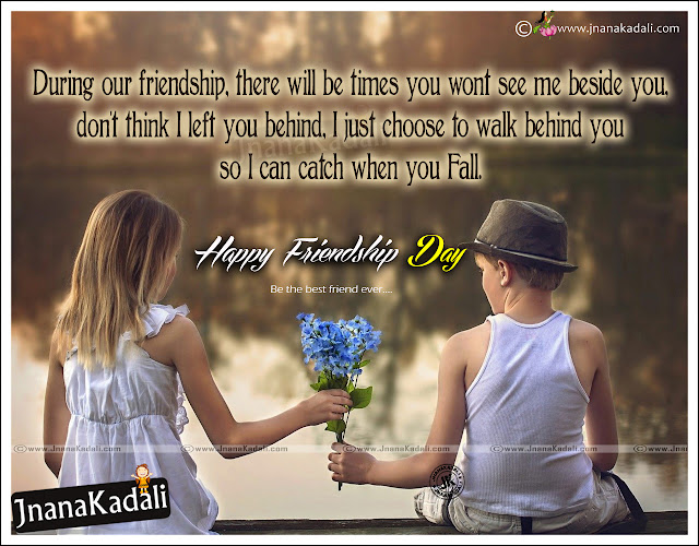 Here is the latest world Friendship day quotes hd wallpapers with cute Children 2106 Latest Online Friendship Day quotes hd wallpapers with English Messages Friendship Day poems with Meaning Nice English HD Friendship Day Greetings