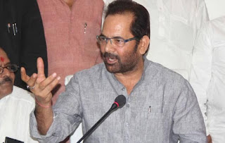 after-digitalization-no-scope-for-brokers-naqvi