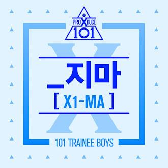 [Lirik+Terjemahan] PRODUCE X 101 - _Jima [X1-MA] (_Jangan)