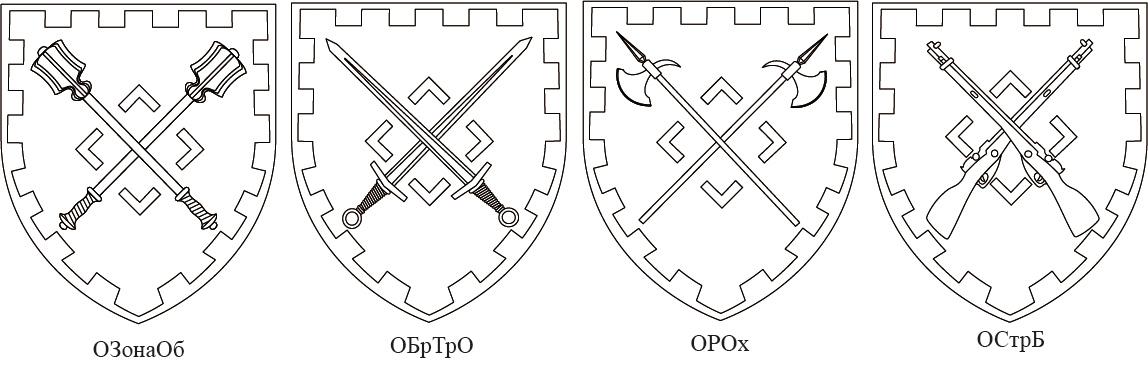 варіант базових емблем  для тероборони ЗСУ
