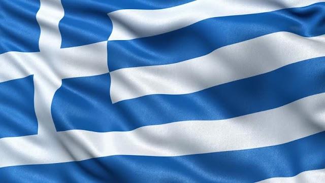 Athen unterbreitet Mazedonien Lösungsvorschläge