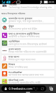 read prothomalo with freebasic