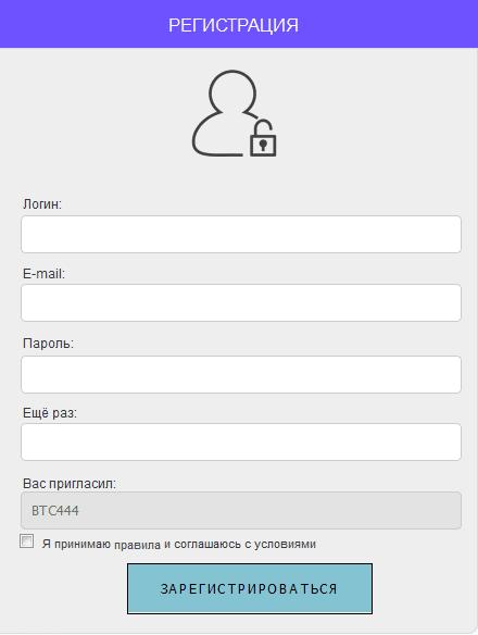 Регистрация в Bitrobot 2