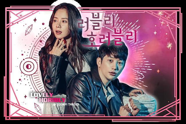 2018年韓劇 Lovely Horribly線上看