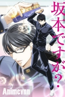 Sakamoto desu ga? Special -  2016 Poster