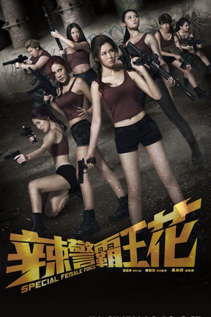 Special Female Force (2016) Hindi Dubbed 720p Unrated