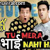 TU MERA BHAI NAHI HAI Lyrics – Fukrey Returns