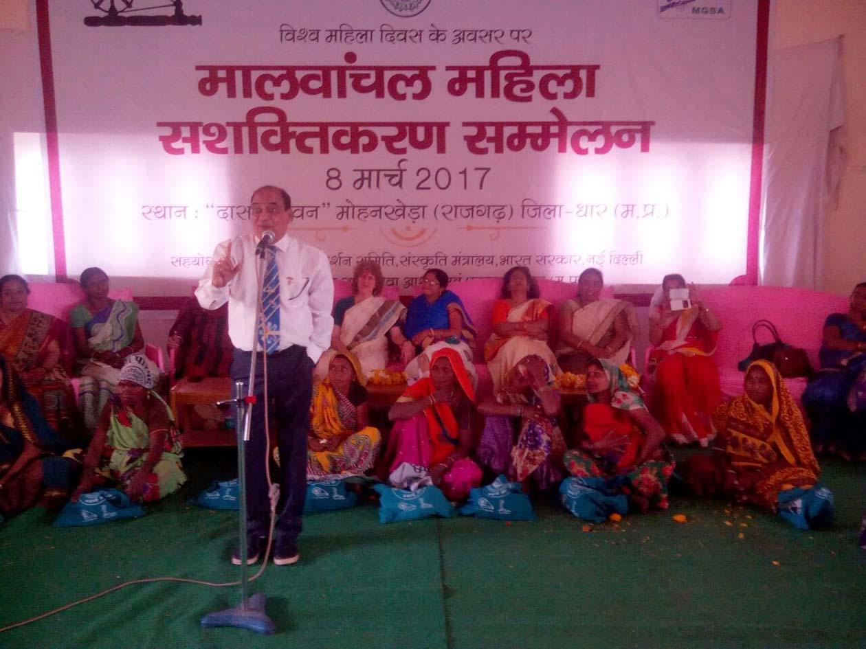 Malvanchal-Women-Empowerment-Conference-on-International-Women-Day-अंर्तराष्ट्रीय महिला दिवस पर मालवांचल महिला सशक्तिरण सम्मेलन का हुआ आयोजन