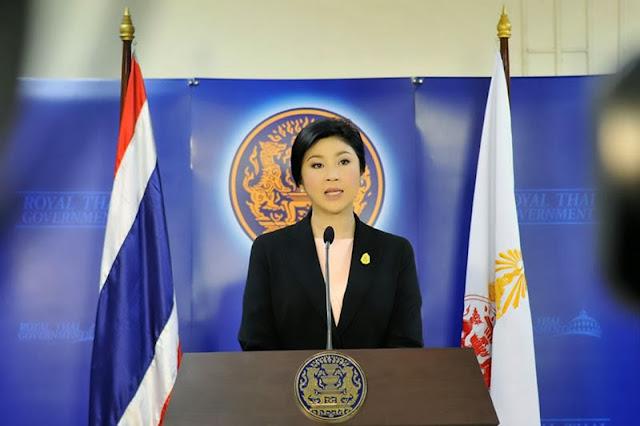 ของ น.ส.ยิ่งลักษณ์ ชินวัตร นายกรัฐมนตรี ถึงการแก้ไขปัญหาจ่ายหนี้ชาวนาที่เข้าร่วมโครงการรับจำนำข้าว ทางสถานีโทรทัศน์ช่อง 11 ในวันอังคาร ที่ 18 กุมภาพันธ์ 2557
