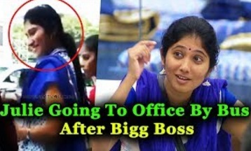 Julie Overacting Special | Bigg Boss Julie At Bus Stop | What Julie Doing After Bigg Boss?