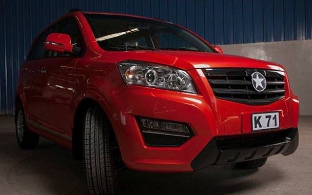 [Video] Ghana Made Cars: Kantanka Automobile inaugurated
