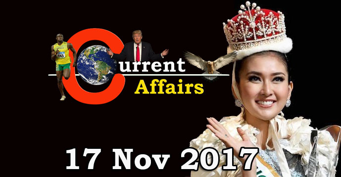 Kerala PSC - Daily Current Affairs 17/11/2017