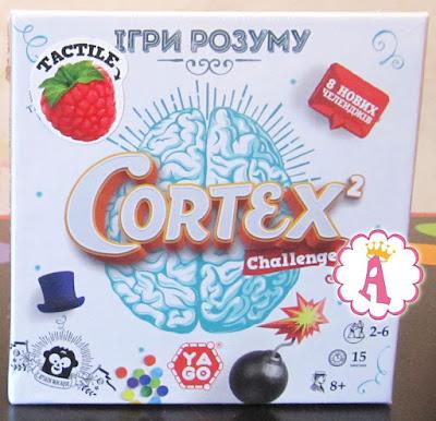 Коробка с игрой Cortex
