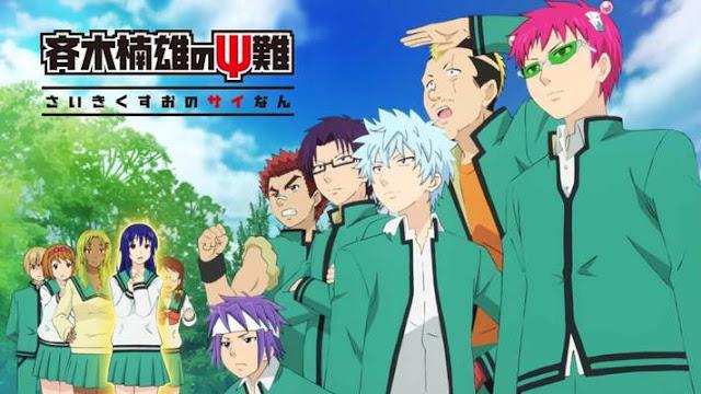 Review Anime Saiki Kusuo no Ψ-nan, Sajian Komedi Supernatural Terbaik