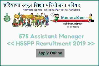 School Shiksha Pariyojna Parishad Recruitment 2019