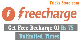 freecharge-unlimted-recharge-trick-and-cashback-coupon