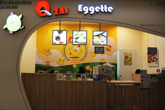 Food Q Zai Eggette Midvalley Megamall You Ll Never Wander Alone