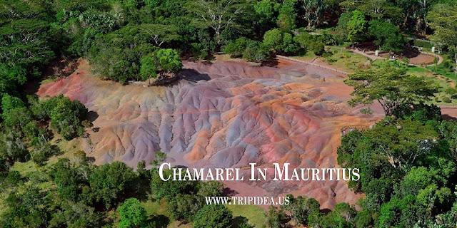 Chamarel In Mauritius
