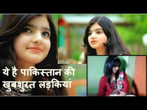 पाकिस्तानी लड़कियां चाहती है हिंदुस्तानी लड़कों से शादी करना - Pakistani ladkiyon ke dil ki ichchha
