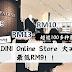 PADINI Online Store 大减价!超过百多种款式衣服最低只需要RM9!