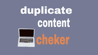 duplicate content चेक करे-free tools