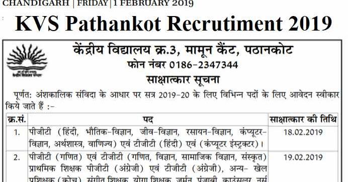KVS Pathankot Recruitment for PGT, TGT, Computer Instructor