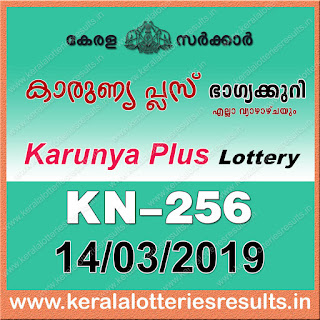 "KeralaLotteriesResults.in, ""kerala lottery result 14 03 2019 karunya plus kn 256"", karunya plus today result : 14-03-2019 karunya plus lottery kn-256, kerala lottery result 14-03-2019, karunya plus lottery results, kerala lottery result today karunya plus, karunya plus lottery result, kerala lottery result karunya plus today, kerala lottery karunya plus today result, karunya plus kerala lottery result, karunya plus lottery kn.256 results 14-03-2019, karunya plus lottery kn 256, live karunya plus lottery kn-256, karunya plus lottery, kerala lottery today result karunya plus, karunya plus lottery (kn-256) 14/03/2019, today karunya plus lottery result, karunya plus lottery today result, karunya plus lottery results today, today kerala lottery result karunya plus, kerala lottery results today karunya plus 14 03 18, karunya plus lottery today, today lottery result karunya plus 14-03-19, karunya plus lottery result today 14.03.2019, kerala lottery result live, kerala lottery bumper result, kerala lottery result yesterday, kerala lottery result today, kerala online lottery results, kerala lottery draw, kerala lottery results, kerala state lottery today, kerala lottare, kerala lottery result, lottery today, kerala lottery today draw result, kerala lottery online purchase, kerala lottery, kl result,  yesterday lottery results, lotteries results, keralalotteries, kerala lottery, keralalotteryresult, kerala lottery result, kerala lottery result live, kerala lottery today, kerala lottery result today, kerala lottery results today, today kerala lottery result, kerala lottery ticket pictures, kerala samsthana bhagyakuri"