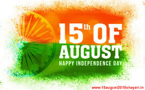 Download 15 August Images Independence Day Tirangaflag Images