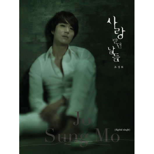[Single] Jo Sung Mo – Days I Received Love