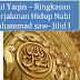 Kitab Nurul Yaqin – Ringkasan Perjalanan Hidup Nabi Muhammad saw - Jilid I